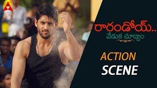 Naga Chaitanya Playing Kabadi Action Scene - Rarandoi Veduka Chuddam Movie
