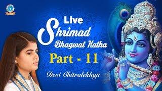 Shrimad Bhagwat Katha Part 11 Jai Shri Krishna Devi Chitralekhaji