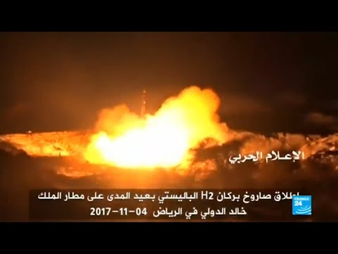 Saudi Arabia: Army intercepts 7 ballistic missiles fired on Riyadh from Yemen by Houthis rebels