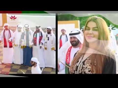 Celebration of 48 UAE National Day