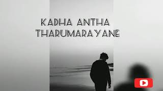 pilla pillagadu  breakup lyrical song  | Gayam chesesave lyrics | pilla pillagadu