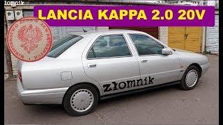Minister Gratów Zbigniew Łomnik przedstawia: Lancia Kappa