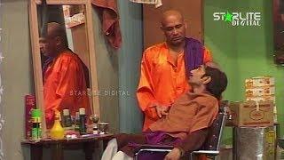Kali Chader New Pakistani Stage Drama Full Comedy Funny Play | Pk Mast