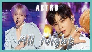 Gambar cover [HOT] ASTRO -  All Night  , 아스트로 - 전화해 Show Music core 20190202