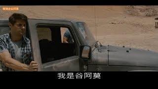#688【谷阿莫】5分鐘看完2018死不瞑目的電影《謎巢》