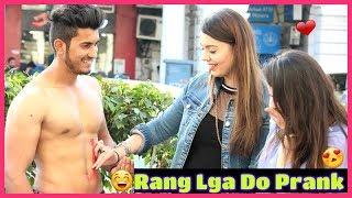 Shirtless Holi With Cute Girls || Sam Khan