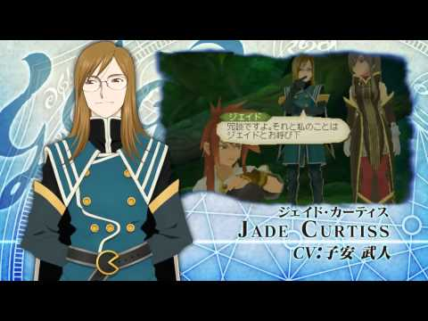 Видео № 0 из игры Tales of the Abyss (Б/У) [3DS]