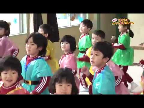 ぼくらはふくしまキッズマン 田村市立滝根幼稚園(1)