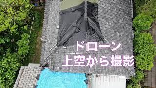 ドローン現場調査^^