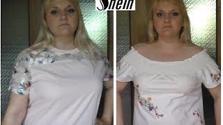 SheIn заказ одежды к лету (успех 50/50)