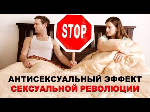 Причины низкой рождаемости. Материнский капитал.Скука половых отношений. #ИгорьГундаров #Демография