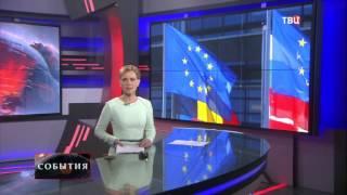07.08. Европа в ужасе и панике: аккуратные санкции России уже принесли миллиардные убытки