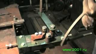 Кузнечное оборудование для холодной ковки металла. Холодная ковка. Станок Гнутик.