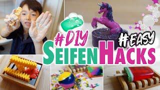 DIY Seife selber machen | Soap Hacks | mamiblock