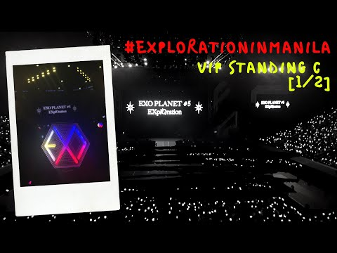 Giveaway Ongoing!! #EXplOration in Manila: a standing section POV ( fancams 1/2)