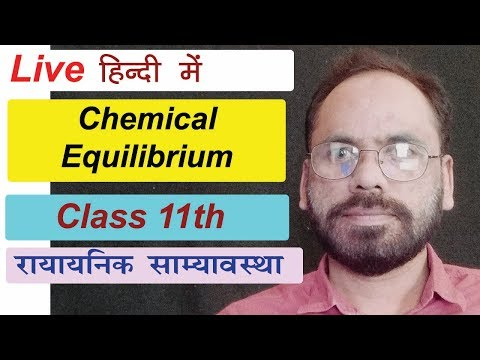 L01 Chemical Equilibrium Law Of mass action | Class 11th | Chapter 07 | Vikram HAP Chemistry