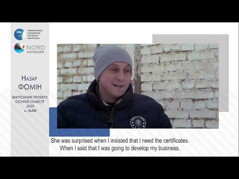 Відео-відгук випускника проекту «Норвегія-Україна» Назара Фоміна