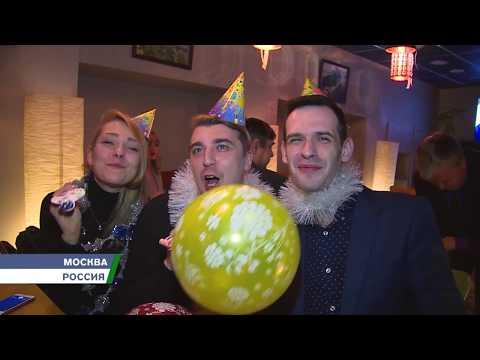 Как иностранцы встречают Новый год в России?