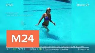 Россиянку подозревают в занятии проституцией в Ливане - Москва 24