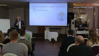 Как сделать правильный выбор в бизнесе. Сергей Федоринов