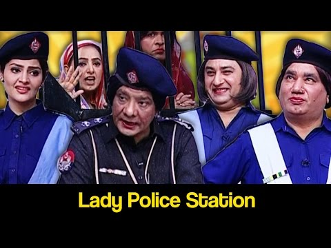 Khabardar Aftab Iqbal 7 April 2017 - Lady Police Station - Express News
