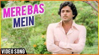 Mere Bas Mein- Video song   Raam Laxman hits  Saanch Ko Aanch Nahin Songs  Shailender Singh