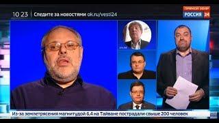 Хазин / Россия 24