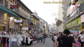 Kimchee Guesthouse Hongdae, Seoul, South Korea, Seoul