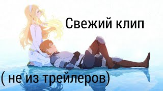 [AMV] Аниме Клип Укрась прощальное утро цветами обещания/Sayonara no Asa ni Yakusoku no Ost