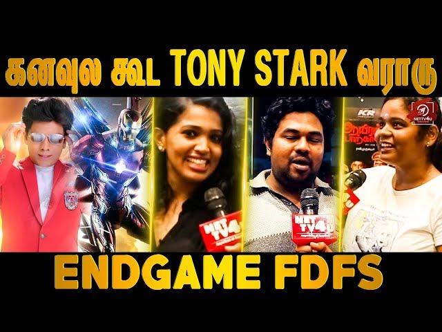 Thanos Getha? Thala Thalapathy Getha? | Avengers Endgame FDFS Expectations At Rohini Theatre