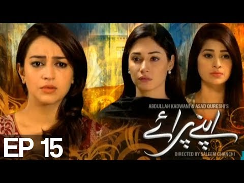 Download Apnay Paraye - Episode 15 | Express Entertainment HD Mp4 3GP Video and MP3