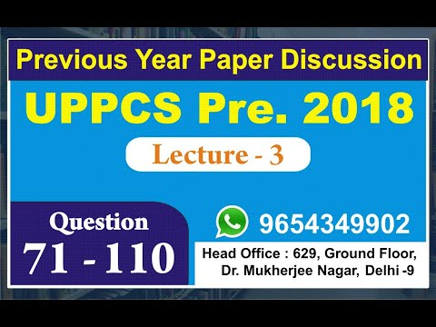 UPPCS Previous Year Paper Discussion (Lecture - 3)