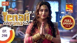 Tenali Rama - Ep 298 - Full Episode - 28th August, 2018