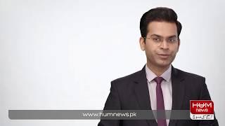Raise your voice by casting vote | Hum News