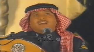 اغاني حصرية محمد عبده - ليتك معي ساهر - حفل اليونسيف 2002 - HD تحميل MP3