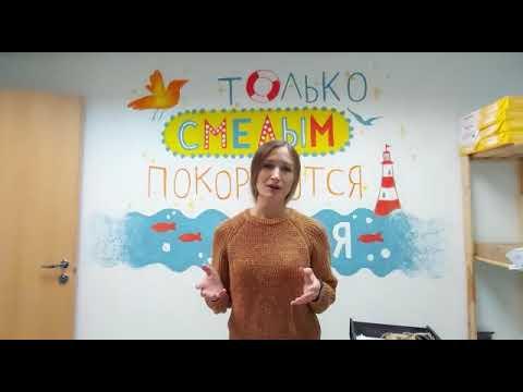 Член Общественной палаты РБ Айгуль Губачева