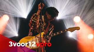 Deerhunter   Live At Best Kept Secret 2018