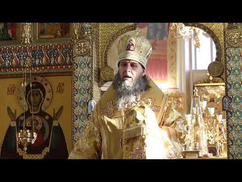 Митрополит Даниил: После Литургии чувствуешь, как Господь приподнимает твоё сердце