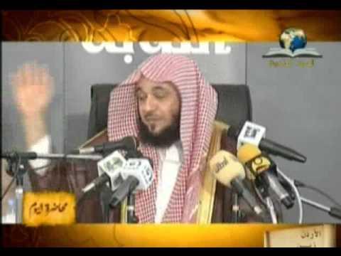 الشيخ خالد البكر & (محاضرة التوبة طريق السعادة 2) .1