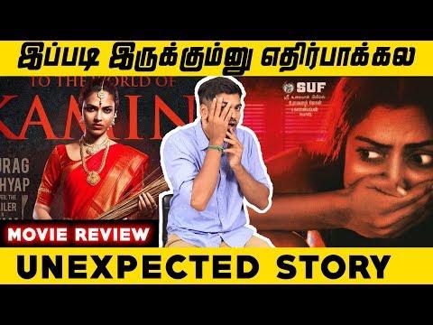 சமுதாயத்திற்கு தேவையான படம்! |  Aadai Movie Review | Amala Paul | Rathnakumar | #SRKLeaks | Nettv4u