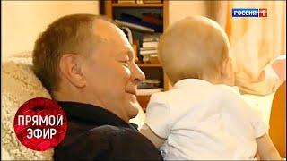 Актёр Борис Галкин в 70 впервые стал отцом. Андрей Малахов. Прямой эфир 06.08.18