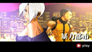 KOF - Violence in the City (Español) Cap.1