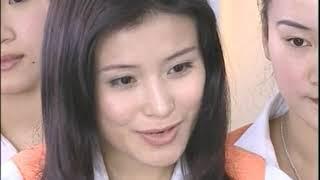 [Tập 4] Network Love Story  - Chuyện tình trên mạng 2001 ( Trần Hạo Dân x Diệp Tuyền)