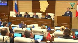 19 пленарное заседание Законодательного Собрания Пермского края