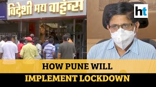 Pune lockdown: Official explains how city will tackle Covid between July 13-23  IMAGES, GIF, ANIMATED GIF, WALLPAPER, STICKER FOR WHATSAPP & FACEBOOK