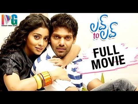 Idhu Kathirvelan Kadhal Tamil Full Movie - Youtube Download