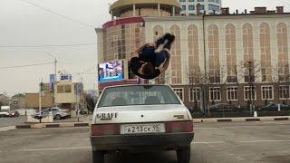 РЕКОРД ЧР Чечен паркур сальто через машину  Ислам Бакуев