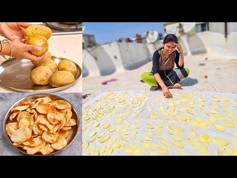 Easy Aloo Chips Recipe | साल भर चलने वाले आलू के चिप्स कैसे बनाते है | Potato wefer | KabitasKitchen