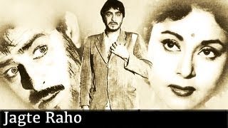 Jagte Raho - 1956