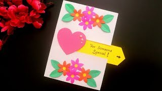 Pull Out Birthday Card Making Tutorial